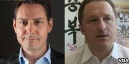 VOA慢速英语:中国确认拘留两名加拿大人
