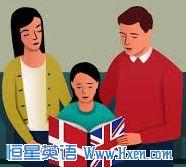 经济学人下载:移民家庭的母语传承(2)