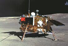 """热门单词:""""探月工程"""" 用英文怎么说?"""