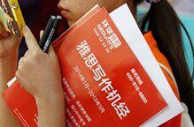 """热门单词:""""中国英语能力等级量表"""" 用英文怎么说?"""