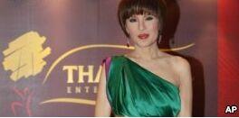 VOA慢速英语:泰国公主参选总理被推翻
