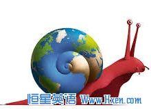 经济学人下载:全球化放缓(4)