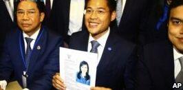 VOA慢速英语:泰国公主参加总理竞选