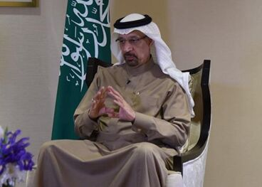 国际英语新闻:Interview: Saudi crown prince's visit to China expected to bring ties to new high: minister