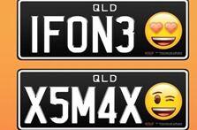 淘气!表情符号上车牌 你会选哪个呢?