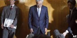 VOA慢速英语:日本奥委会主席在贿赂丑闻中辞职