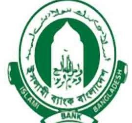 经济学人下载:伊斯兰银行:政变之后(2)