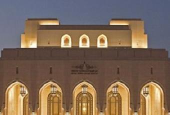 经济学人下载:阿曼马斯喀特皇家歌剧院(2)