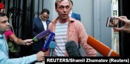记者的获释给了俄罗斯反腐败积极分子希望