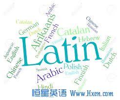 经济学人下载:拉丁语的演化发展(3)