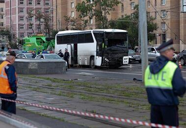 国际英语新闻:Chinese tourists injured in bus accident in Moscow