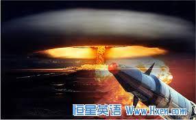 经济学人下载:美国核条令(2)
