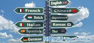 经济学人下载:约翰逊语言专栏--哪种语言最好?(3)