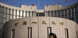 VOA慢速英语:中国计划成为首个推出数字货币的国家