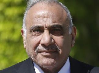 英语访谈节目:伊拉克总理引咎辞职