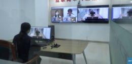 """VOA慢速英语:中国""""互联网法院""""的兴起"""