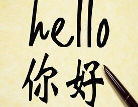 威尔士的中学生要开始学汉语了