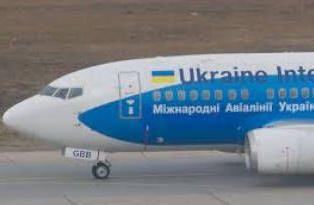 英语访谈节目:乌克兰客机在伊朗失事