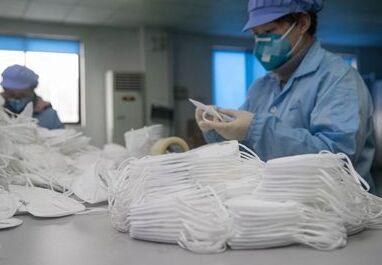 国内英语新闻:Xinhua Headlines: China endeavors to ensure supply of masks, necessities amid epidemic