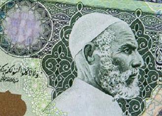 经济学人下载:非洲货币(2)