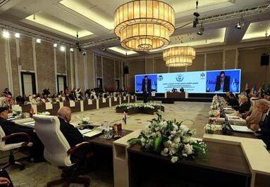国际英语新闻:Arab Inter-Parliamentary Union rejects U.S. Mideast peace plan