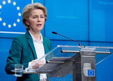 国际英语新闻:Von der Leyen proposes travel restrictions to EU
