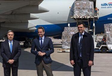 国际英语新闻:Greek PM thanks donors for contribution to battle against COVID-19