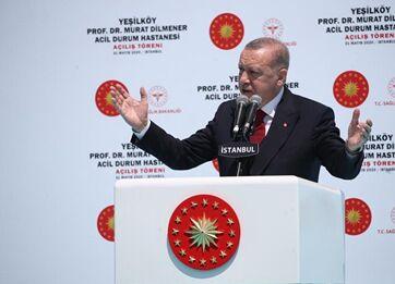 国际英语新闻:Turkey inaugurates new hospital for COVID-19 patients in Istanbul