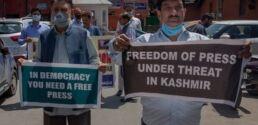 媒体政策增加了克什米尔新闻界的困难