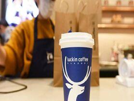 瑞幸咖啡被正式停牌了