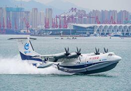国产两栖飞机海上首飞