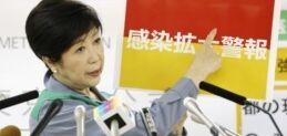 VOA慢速英语:东京将新冠病毒警报系统提升至最高级别