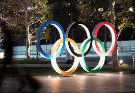 东京奥运一周年倒计时