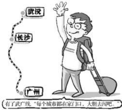 2020年7月英语四级作文预测:广武高铁