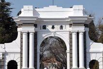 """为什么""""师范大学""""译成normal,清华大学是Tsinghua?高校英文译名套路真多!"""