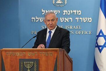 """国际英语新闻:Israeli PM announces """"full peace deal"""" with UAE"""