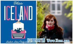 经济学人下载:《冰岛小姐》书评--美丽的线条(2)