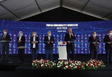国际英语新闻:Erdogan says Turkey becomes 3rd to develop COVID-19 vaccines