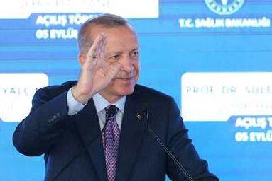 国际英语新闻:Turkey ready for every possibility in East Med: president
