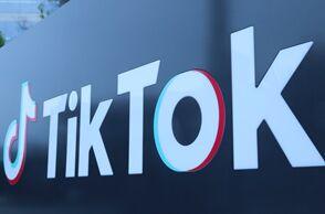 TikTok与美企达成协议