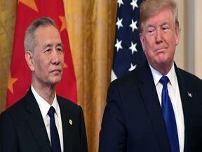 世贸组织裁决美国政府对中国征收的关税非法