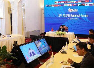 国际英语新闻:ASEAN Regional Forum stresses cooperation to mitigate COVID-19 impacts