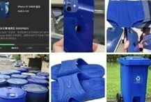垃圾箱同款蓝色的iPhone12真机翻车了……