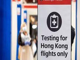 英机场推快速新冠检测