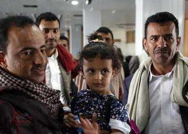 国际英语新闻:UN plane brings Yemeni civilian patients home from Jordan