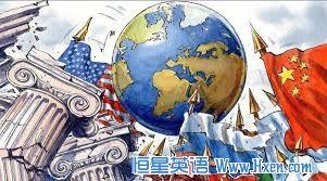 经济学人下载: 未上锁的世界(2)