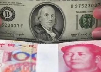 经济学人下载:一周要闻 中国或成唯一实现正增长的经济体
