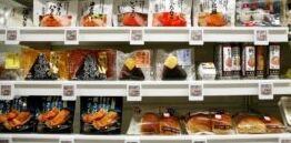 VOA慢速英语:日本公司利用技术来对抗食物浪费