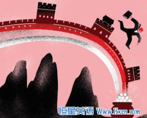 """经济学人下载:中国做大金融开放蛋糕,不再担心""""狼来了""""(6)"""