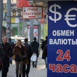 VOA慢速英语:美国宣布对俄罗斯实施新的经济制裁